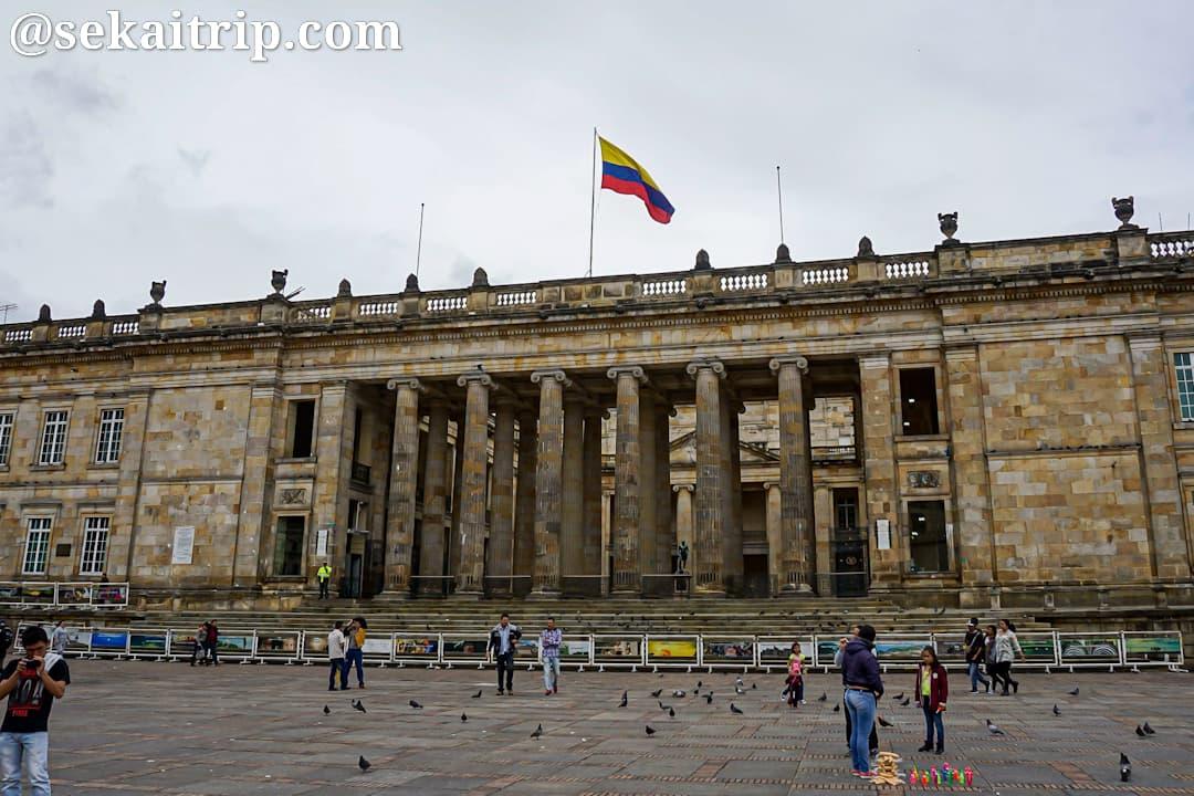コロンビア・ボゴタの国会議事堂(Capitolio Nacional)