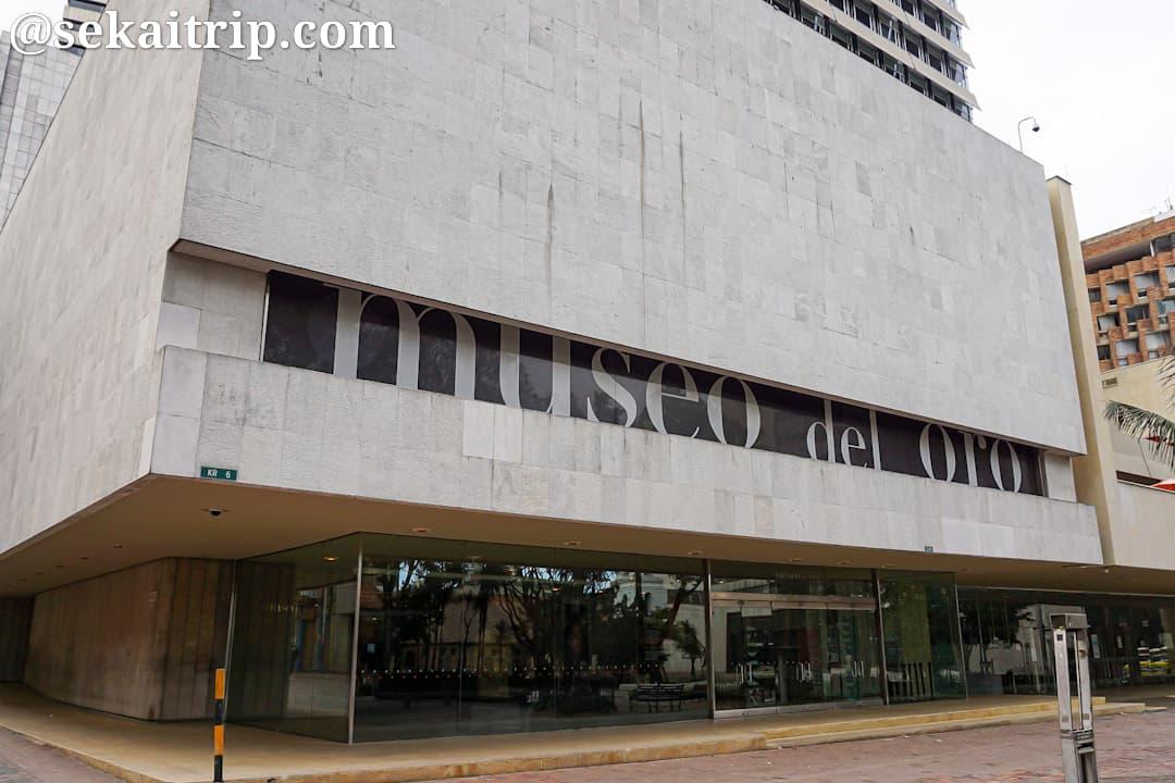 コロンビア・ボゴタの黄金博物館(Museo del Oro)の外観