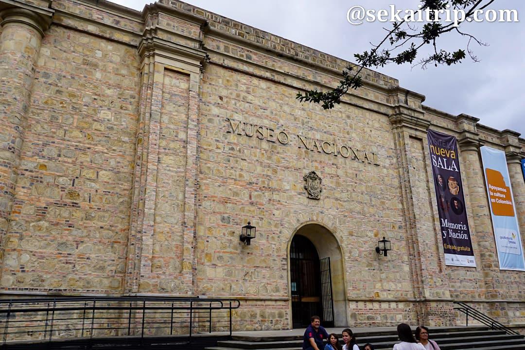 コロンビア・ボゴタの国立博物館(Museo Nacional)