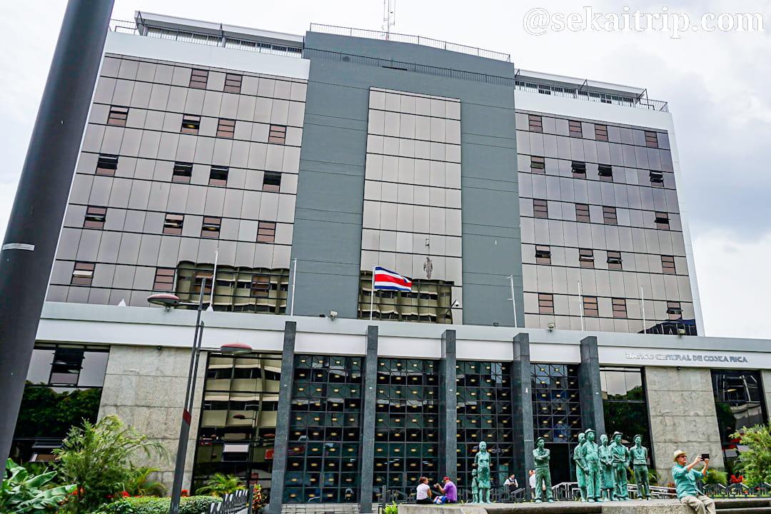 サンホセにあるコスタリカ中央銀行