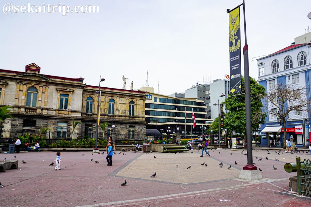 コスタリカ・サンホセの文化広場(Plaza de La Cultura)