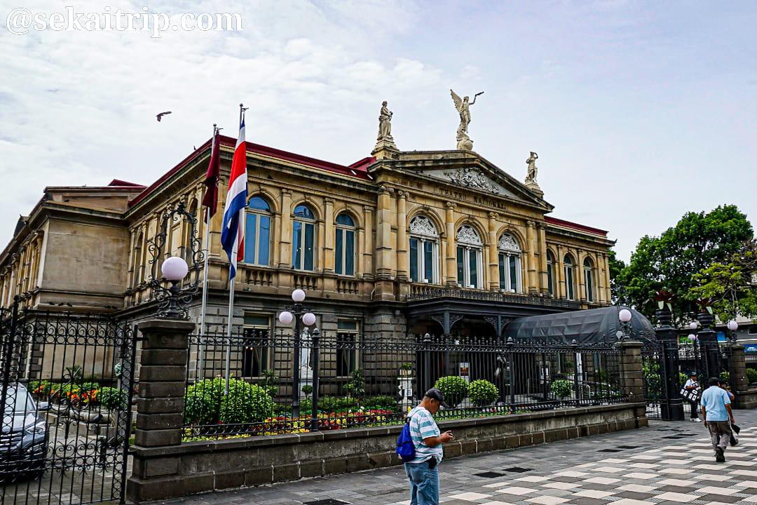 サンホセにあるコスタリカ国立劇場(Teatro Nacional de Costa Rica)