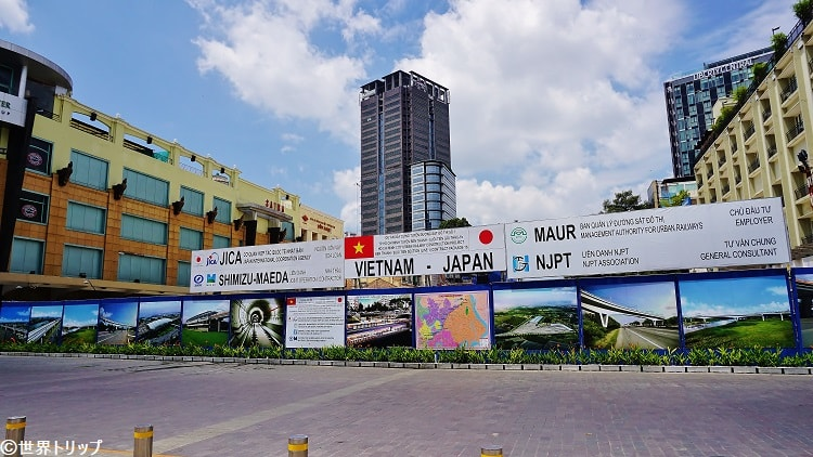 ベトナム・ホーチミンの地下鉄工事に関する看板(日本のODA)