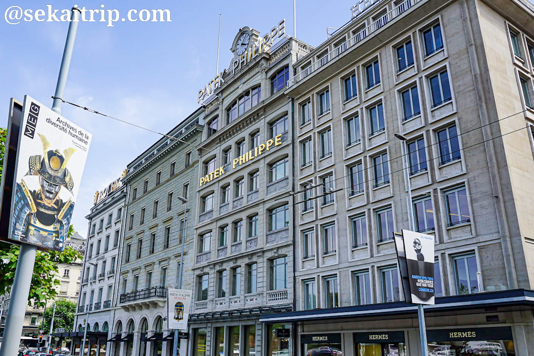 ジュネーブにあるパテック・フィリップ本店(Patek Philippe SA)