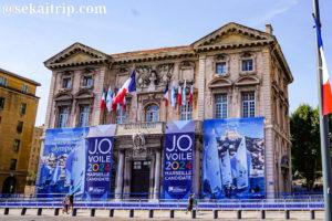 マルセイユの市庁舎(Hôtel de ville de Marseille)