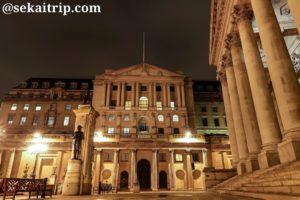 ロンドンのイングランド銀行(Bank of England)