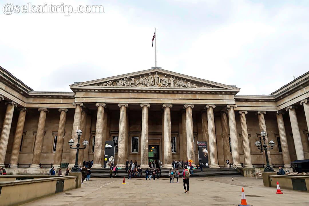 ロンドンの大英博物館(The British Museum)