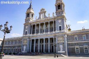マドリードのアルムデナ大聖堂(Catedral de la Almudena)