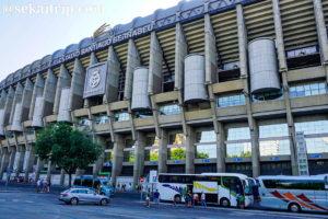 エスタディオ・サンティアゴ・ベルナベウ(Estadio Santiago Bernabeu)の外観