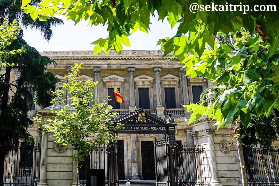 マドリードの国立考古学博物館(Museo Arqueologico Nacional)