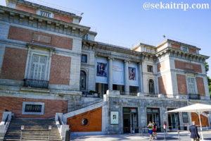 マドリードのプラド美術館(Museo Nacional del Prado)