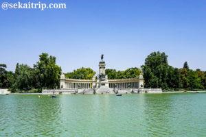 マドリードのレティーロ公園(Parque de El Retiro)