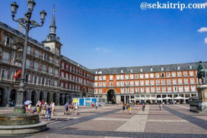 マドリードのマヨール広場(Plaza Mayor)