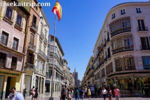 マラガのマルケス・デ・ラリオス通り(Calle Marques de Larios)