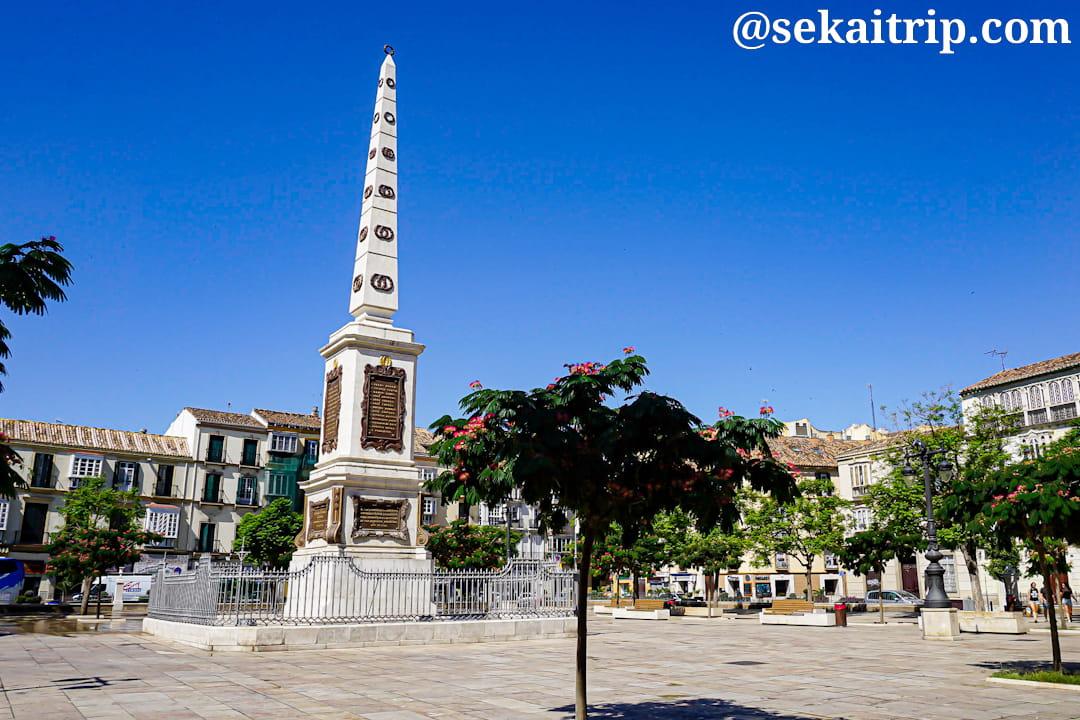 マラガのメルセー広場(Plaza de la Merced)
