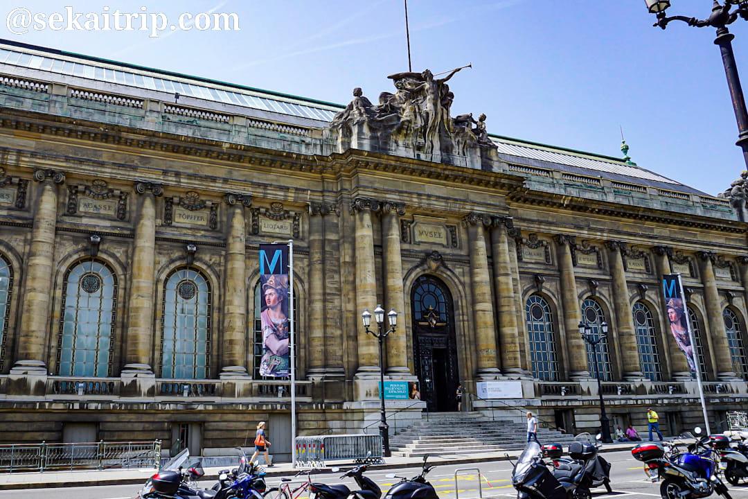 ジュネーブ美術・歴史博物館(Musée d'art et d'histoire de Genève)