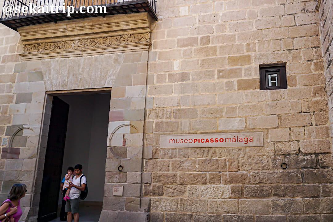 マラガ・ピカソ美術館(Museo Picasso Malaga)