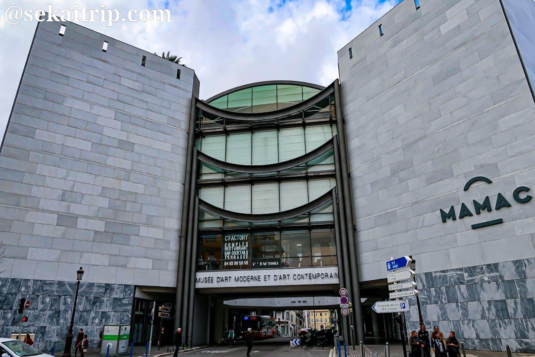 ニース近代・現代美術館(Musée d'Art Moderne et d'Art Contemporain (MAMAC))