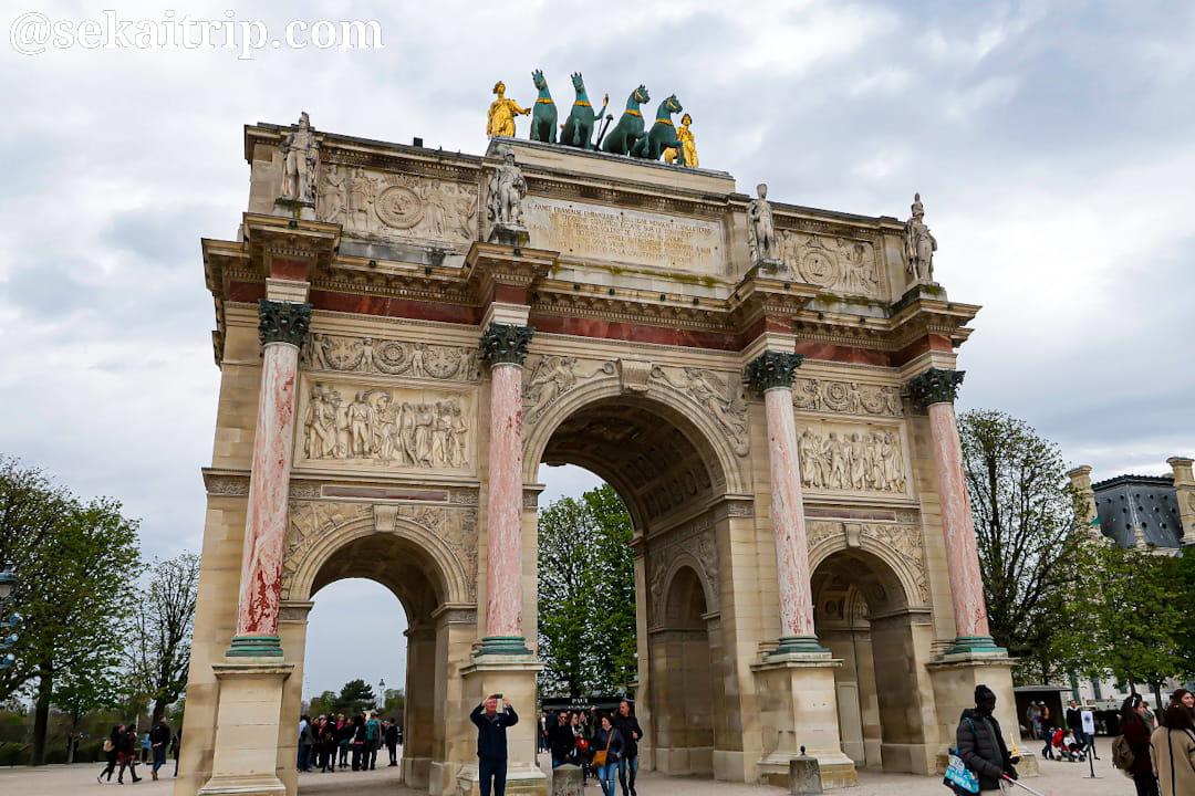 パリのカルーゼル凱旋門(Arc de Triomphe du Carrousel)