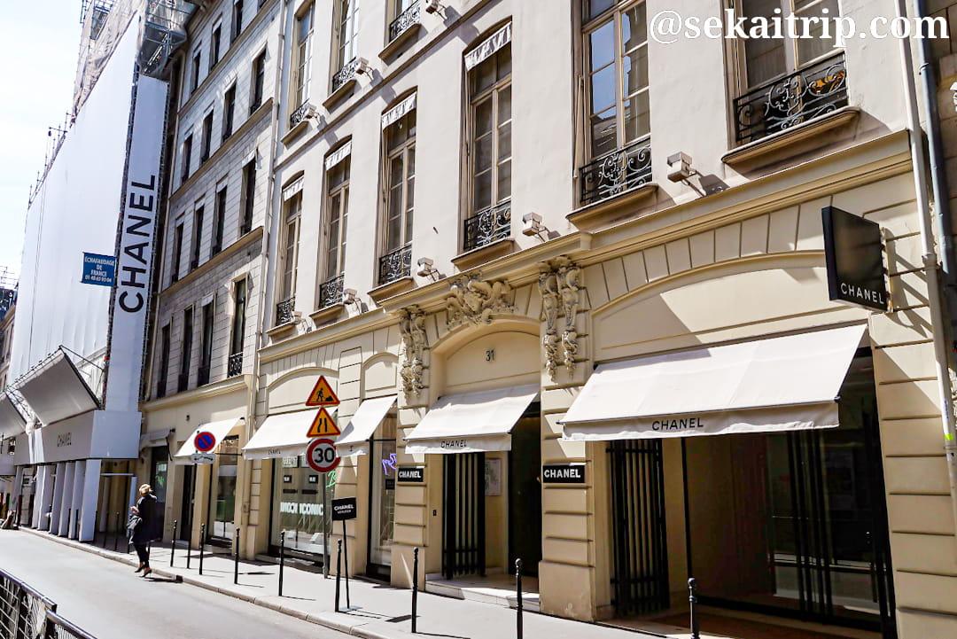 パリのシャネル(CHANEL)本店