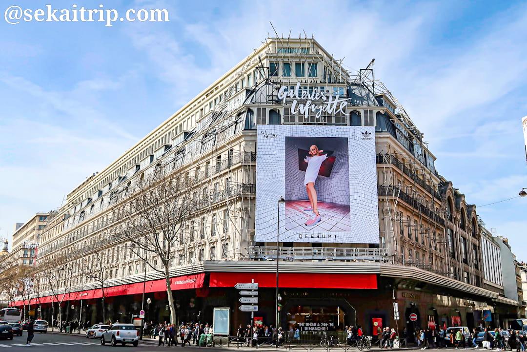 パリのギャラリー・ラファイエット(Galeries Lafayette Haussmann)