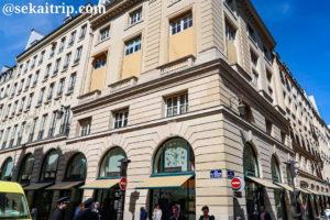 パリのエルメス(Hermès)本店