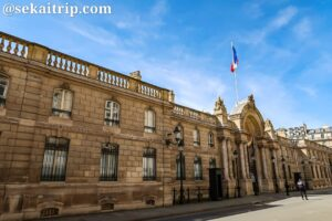 パリのエリゼ宮(Le Palais de L'Élysée)