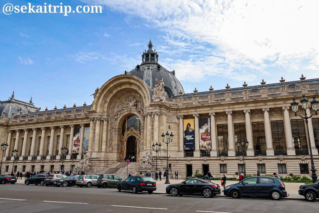 パリのプティ・パレ(Petit Palais)