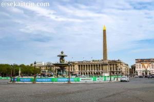 パリのコンコルド広場(Place de la Concorde)