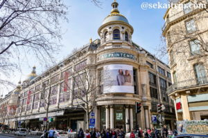 パリのプランタン・オスマン本店(Printemps Haussmann)