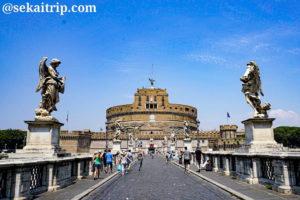 ローマのサンタンジェロ城(Castel Sant'Angelo)