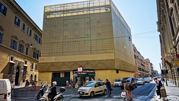 ローマにあるフェンディ(FENDI)本店