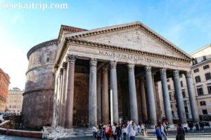 ローマのパンテオン(Pantheon)