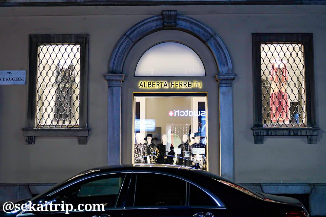 ミラノのアルベルタ・フェレッティ(ALBERTA FERRETTI)本店