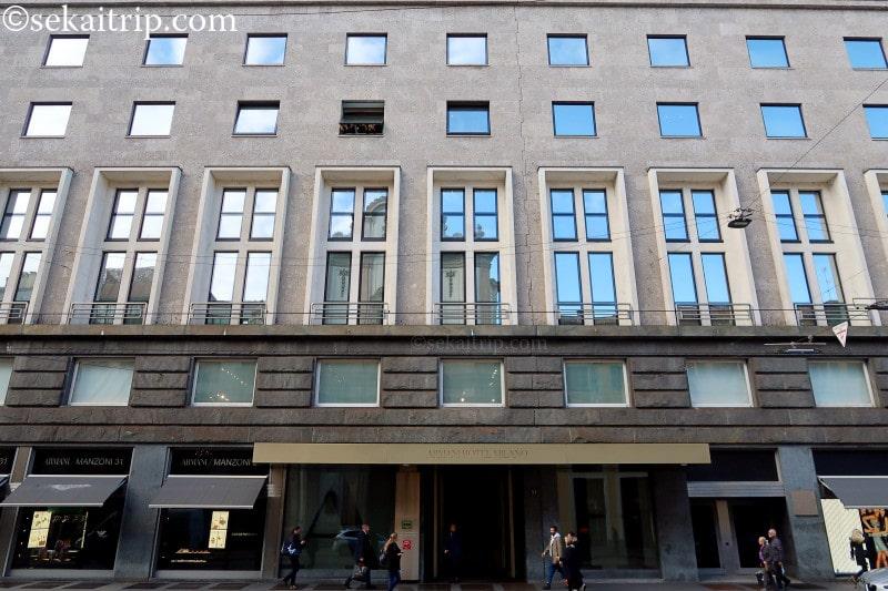 アルマーニ・ホテル・ミラノ(Armani Hotel Milano)