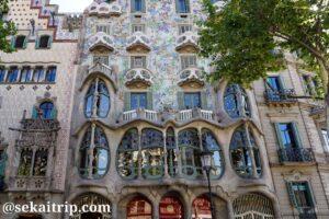 スペイン・バルセロナにあるカサ・ミラ(Casa Mila)