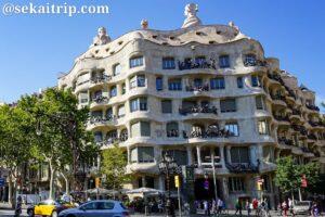 バルセロナにあるカサ・ミラ(Casa Mila)