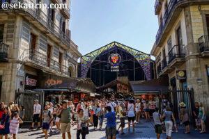 スペイン・バルセロナのボケリア市場(Mercado de La Boqueria)