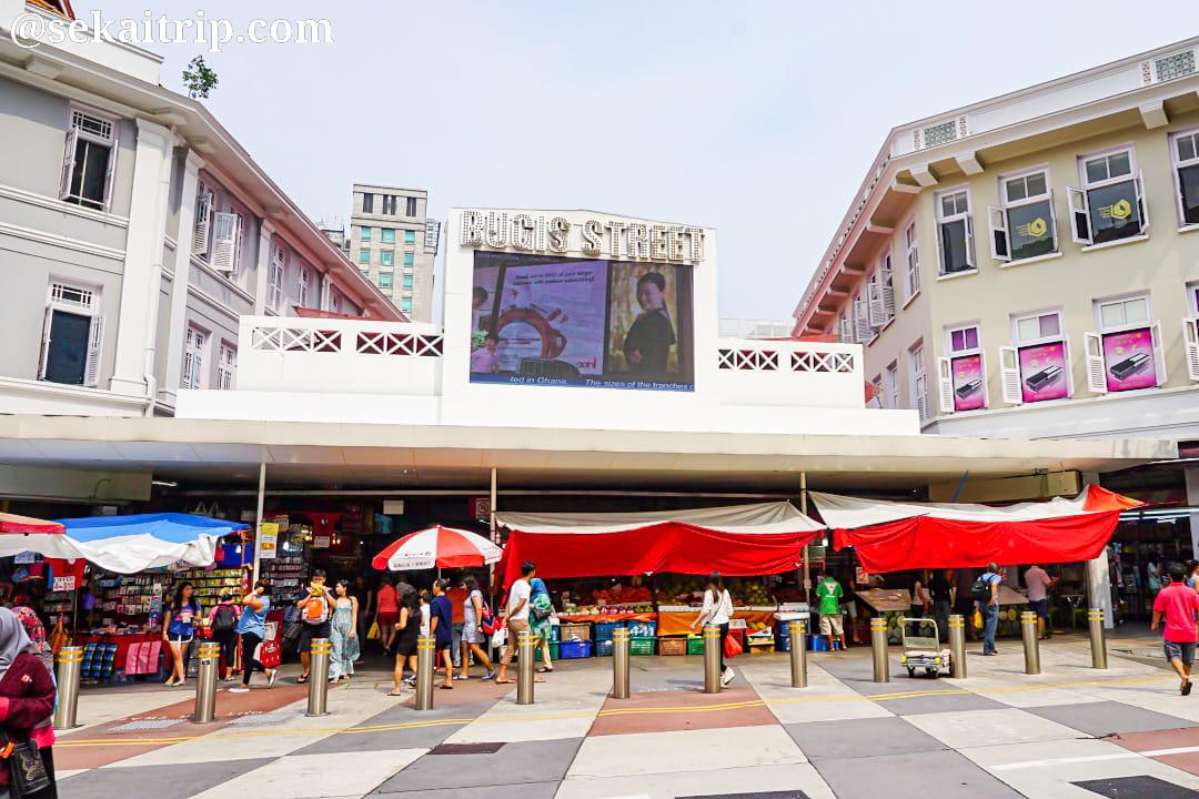 シンガポールのブギス・ストリート(Bugis Street)