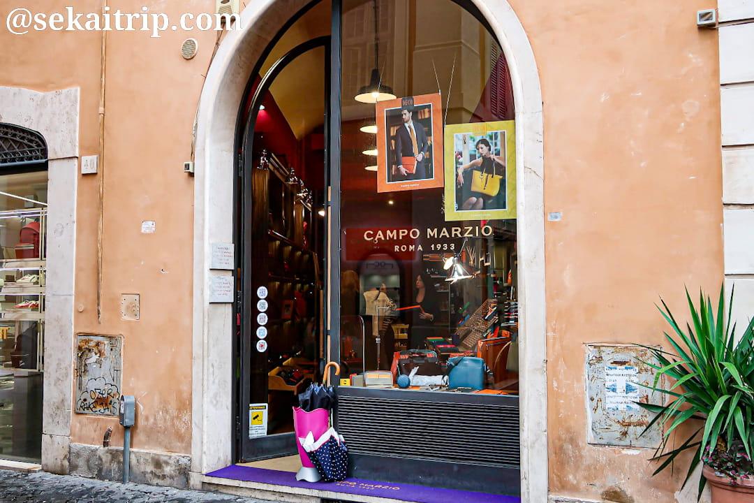 カンポ・マルツィオ(CAMPO MARZIO)のローマ本店