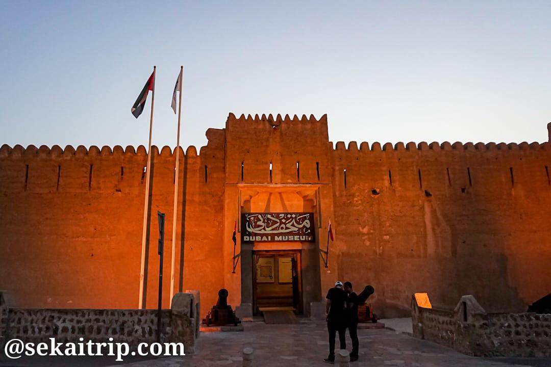 ドバイ・ミュージアム(Dubai Museum)の入口