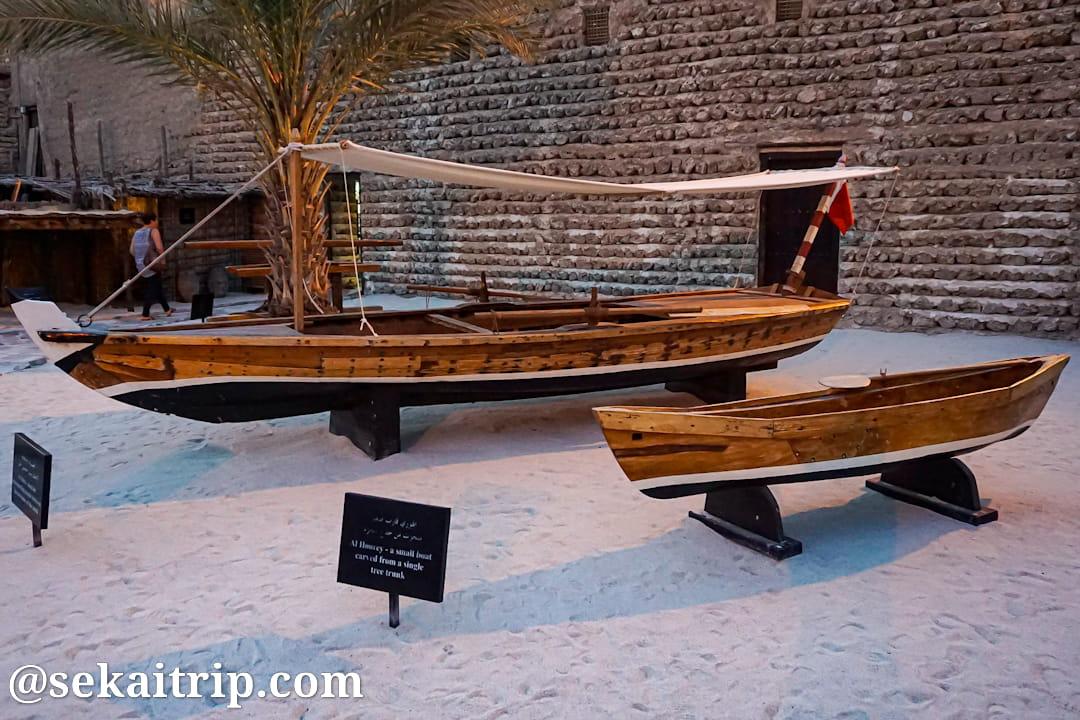 ドバイ・ミュージアム(Dubai Museum)