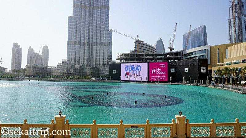 ドバイ・ファウンテン(The Dubai Fountain)※昼間