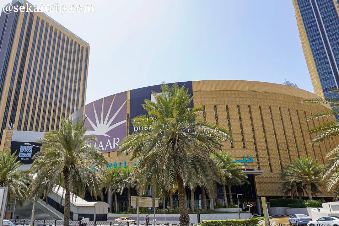 ドバイ・マリーナ・モール(Dubai Marina Mall)の入口