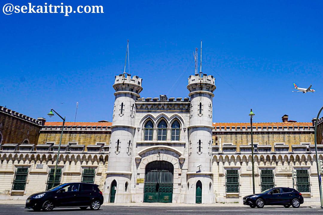 ポルトガルのリスボン刑務所(Estabelecimento Prisional de Lisboa)