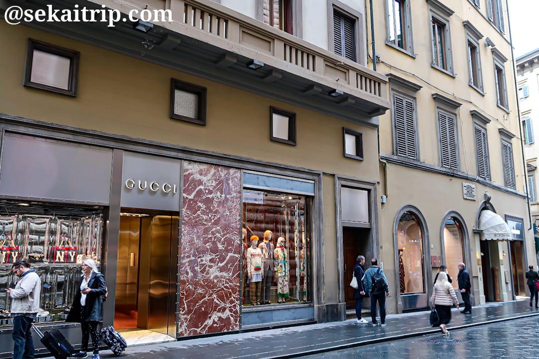 フィレンツェのグッチ本店