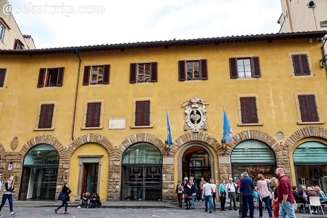 大聖堂付属博物館(Museo dell'Opera di Santa Maria del Fiore)