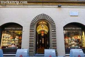 フィレンツェのリチャード・ジノリ(RICHARD GINORI)本店