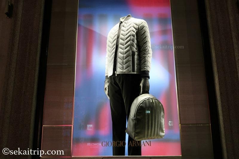 ミラノのジョルジオ・アルマーニ本店のディスプレイ(2)