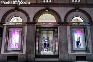 ミラノのジョルジオ・アルマーニ(GIORGIO ARMANI)本店